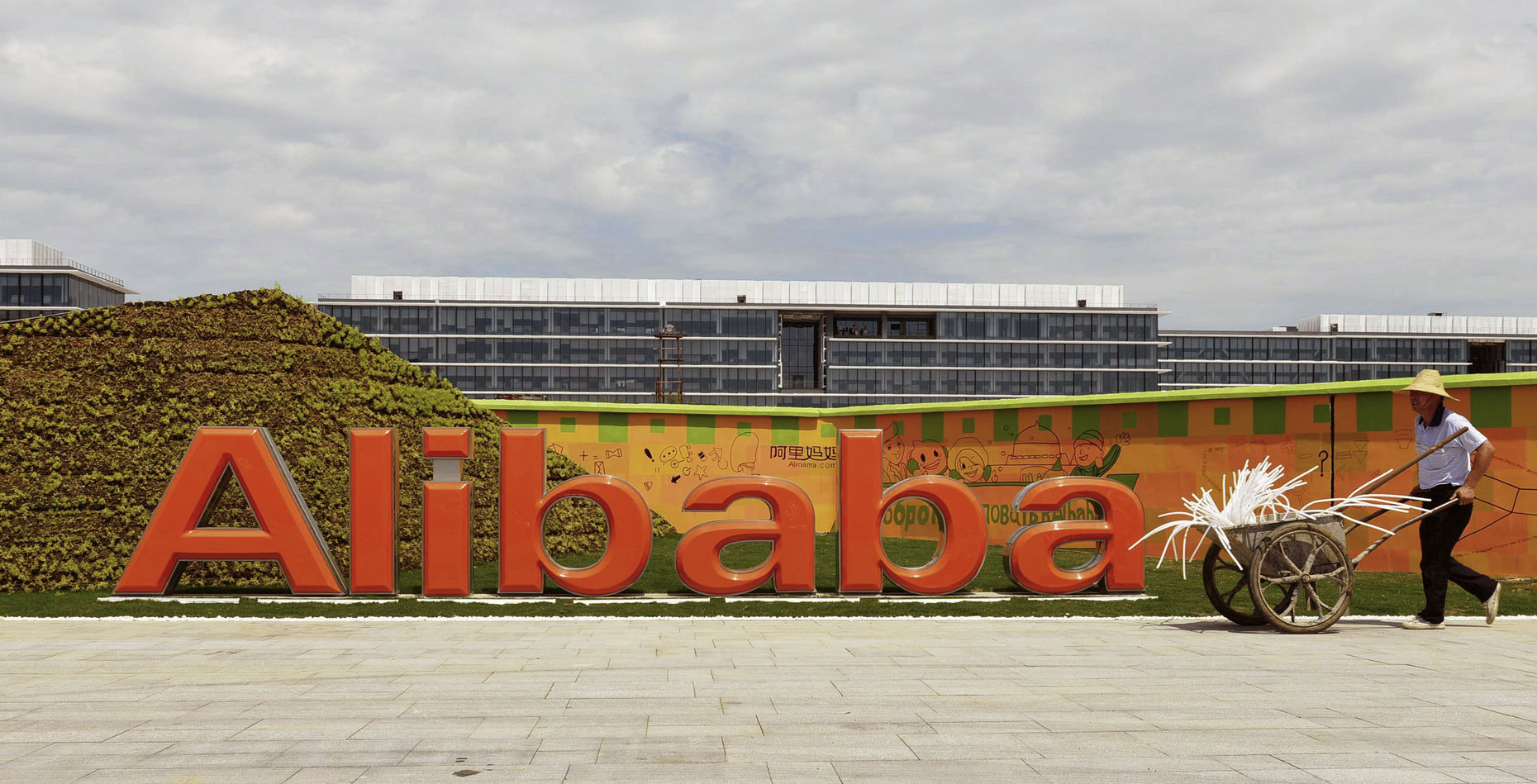 Alibaba headquarters. Photo by Reuters/ China Daily