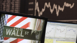 IPOs in Focus as High-Flying Stocks Wobble