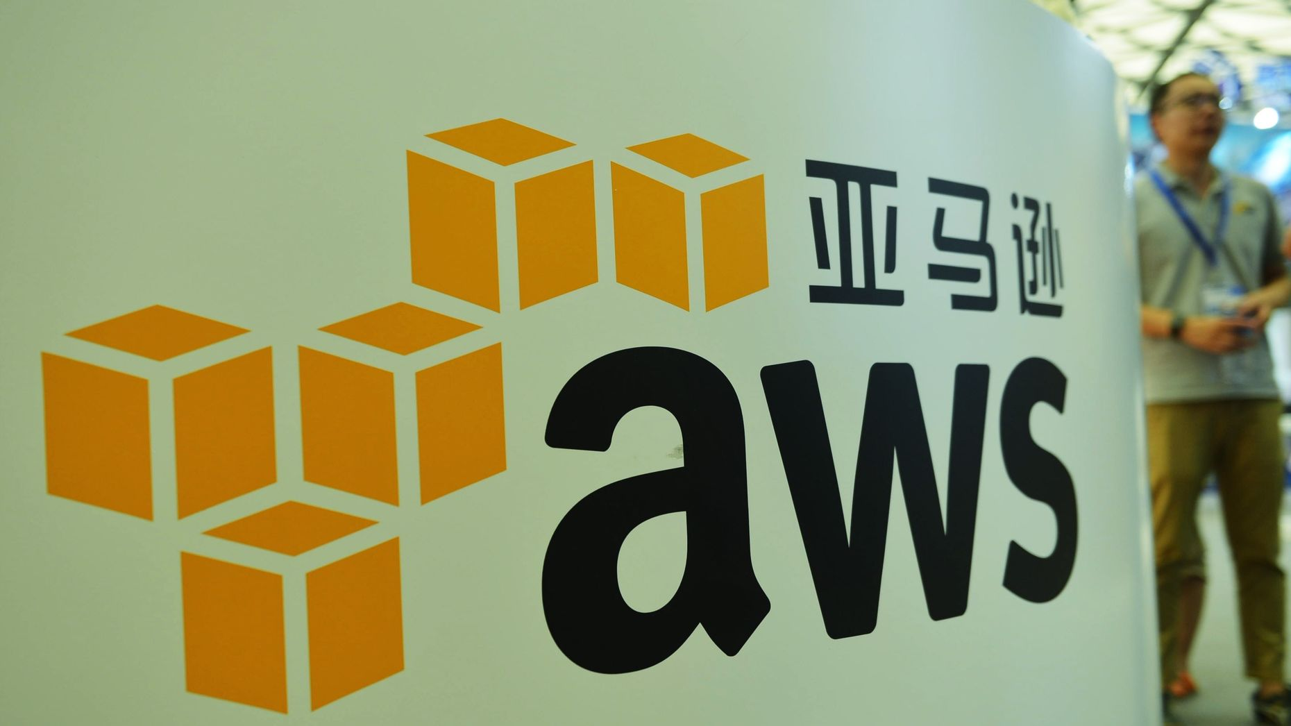 AWS' stand at an exhibition in Hangzhou in China in 2015. Photo by AP.