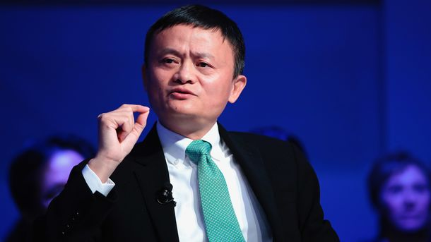 Alibaba's Ant Financial Raising Money for Global Expansion