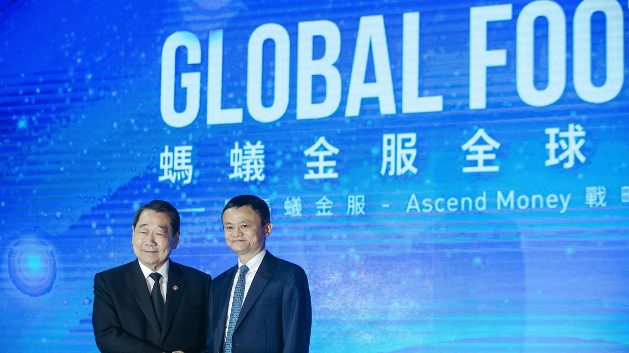 China's Finance Giant On the Move