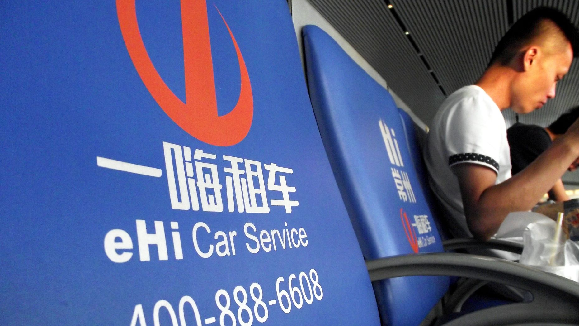 An ad for eHi in a railway station in China. Photo by AP.