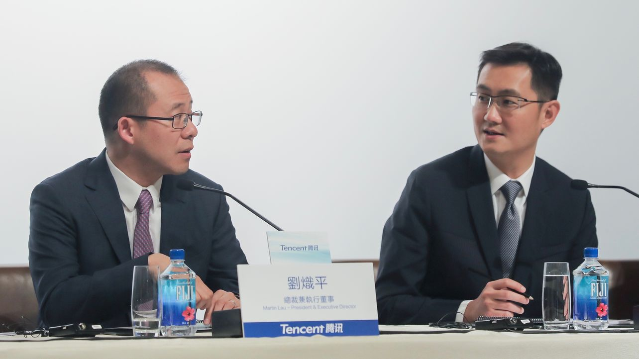 Tencent Finally Makes a Big Bet on Artificial Intelligence