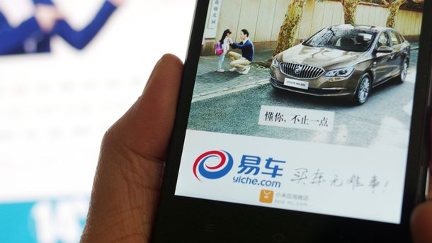 Tencent-backed Chinese Car-Financing Firm Plans $5 Billion IPO
