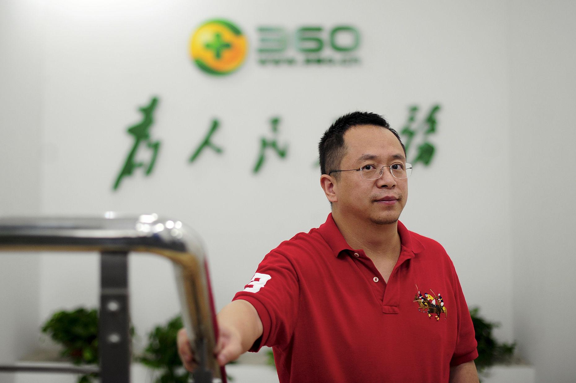 Qihoo CEO Hongyi Zhou. Photo by Bloomberg.