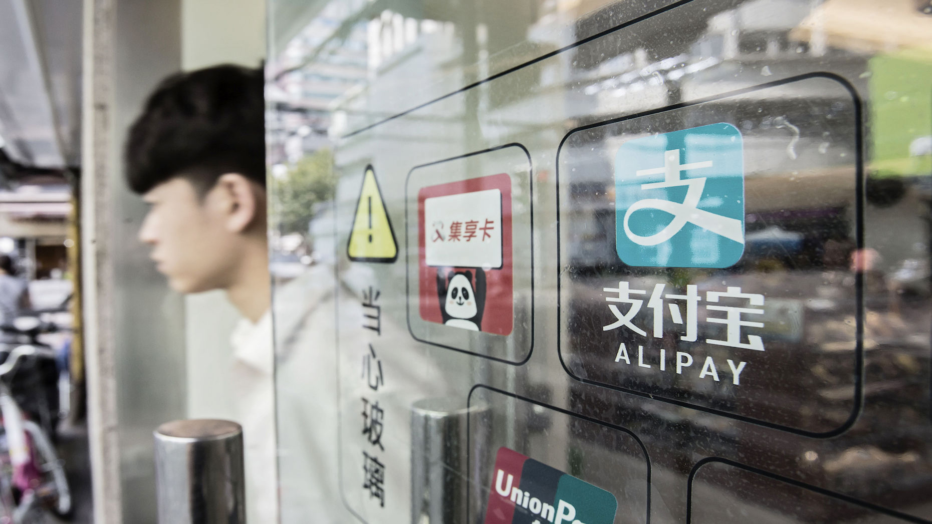 Alipay and Tenpay together hold  91% of the online payments market in China. Photo: Bloomberg