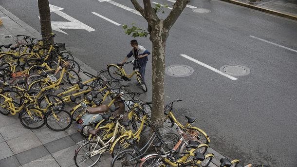 China's Bike-Share Upstarts Face Tough Road in U.S.