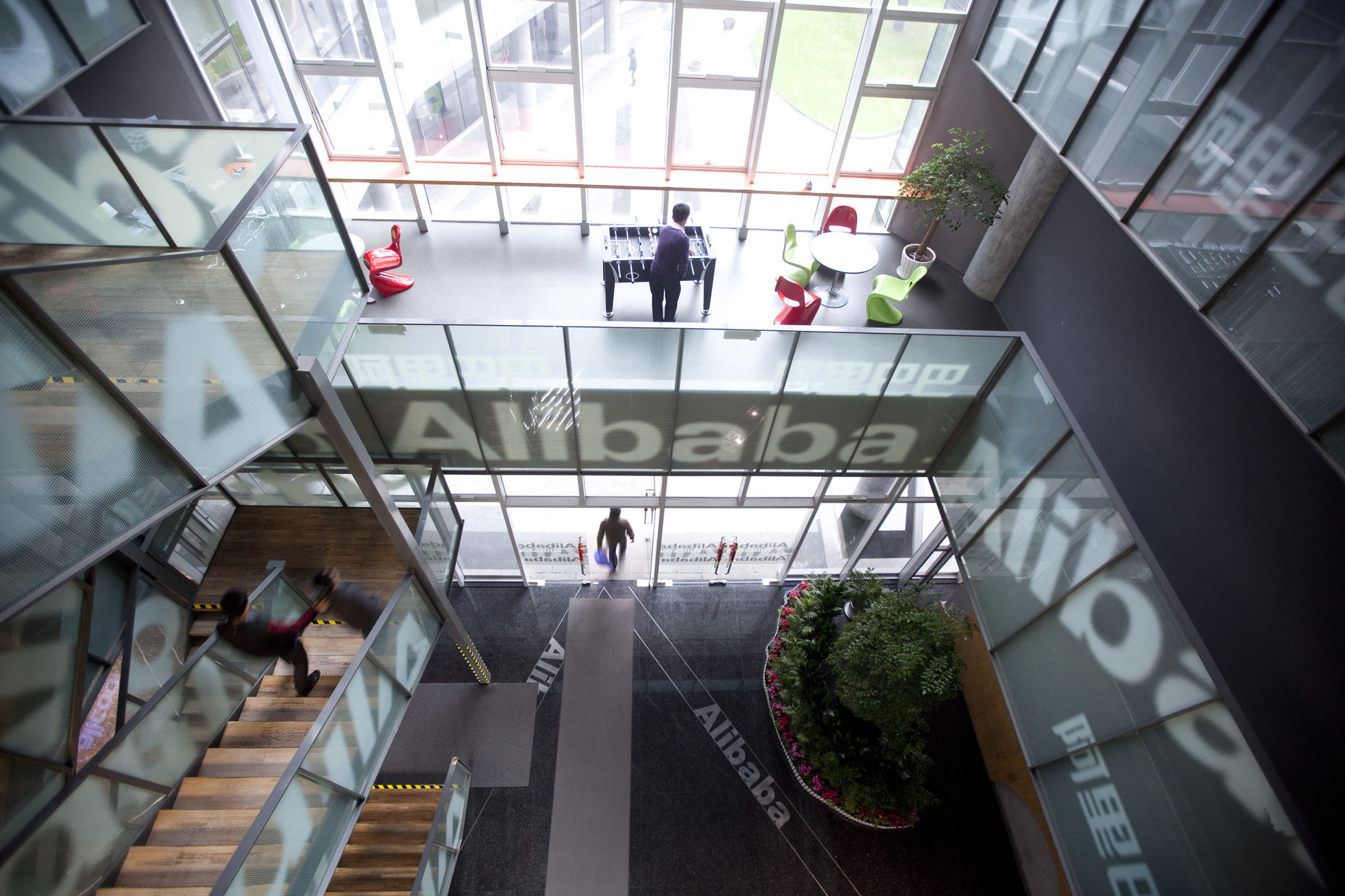 Alibaba headquarters. Photo by Bloomberg.