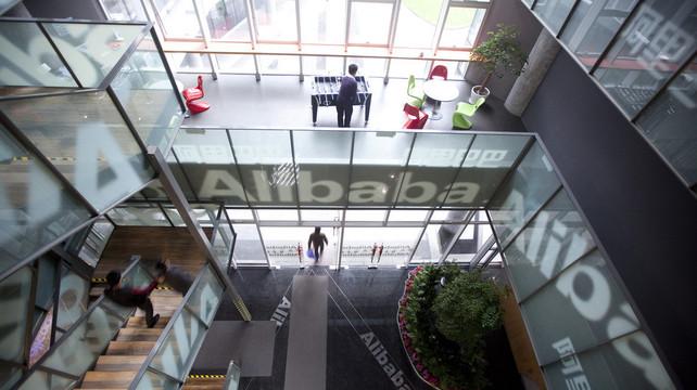 Alibaba Mulls AppNexus Stake as U.S. Strategy Takes Shape