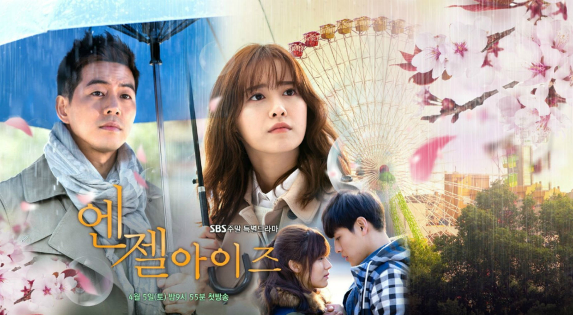Poster for DramaFever's Korean melodrama Angel Eyes.