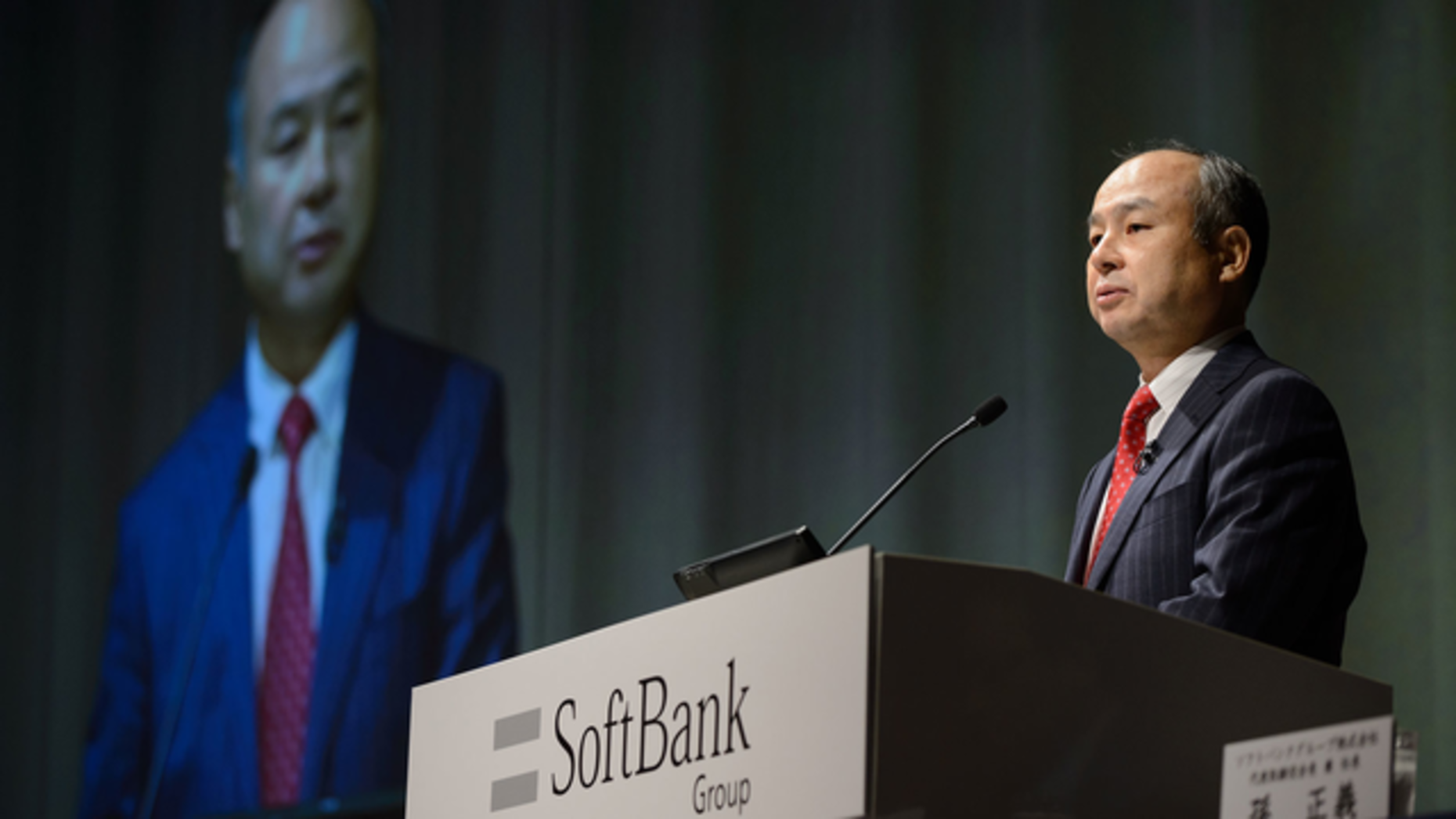 SoftBank CEO Masayoshi Son. Photo by Bloomberg.