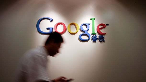 Google's Hardware Push Complicates Ties With China