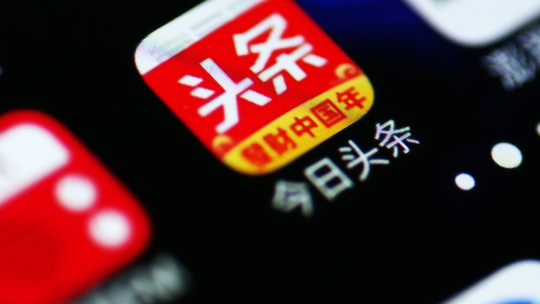 The Toutiao app icon. Photo: Imaginechina via AP