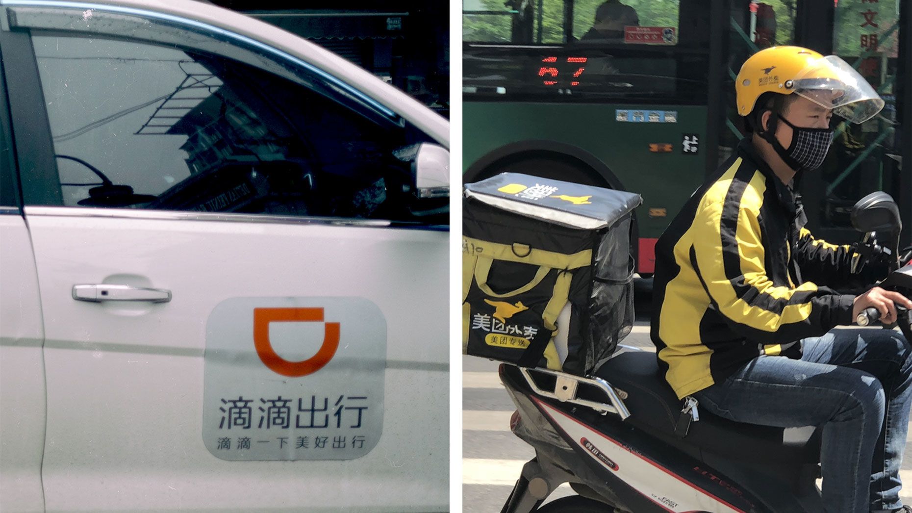 A Didi vehicle in Nanjing, China, left, and a Meituan food delivery courier in Wuxi, China. Photos: AP
