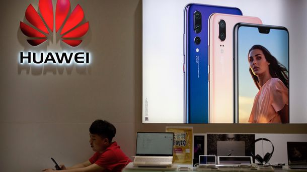 China's Huawei Plots AI Push With 'Project Da Vinci'