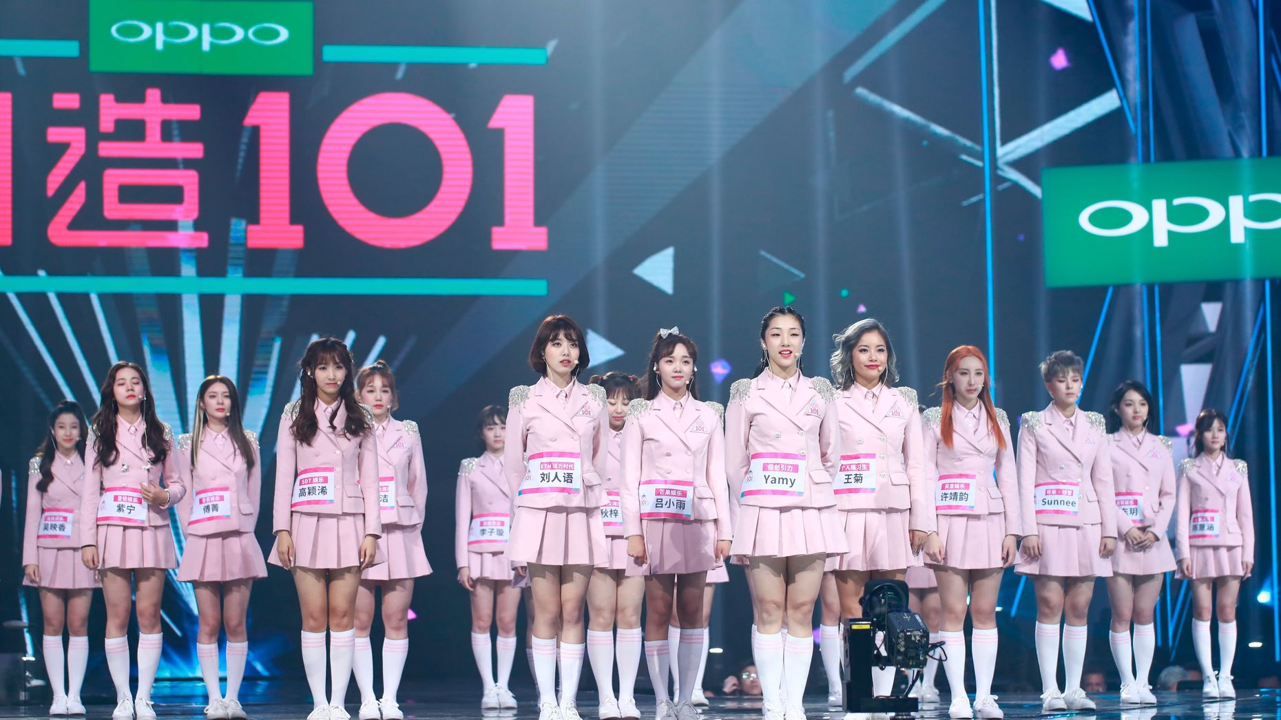 Finalists in the online video show 'Produce 101' on an episode in June. Photo by AP