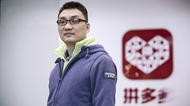 China's E-Commerce Disrupter Arrives on Nasdaq