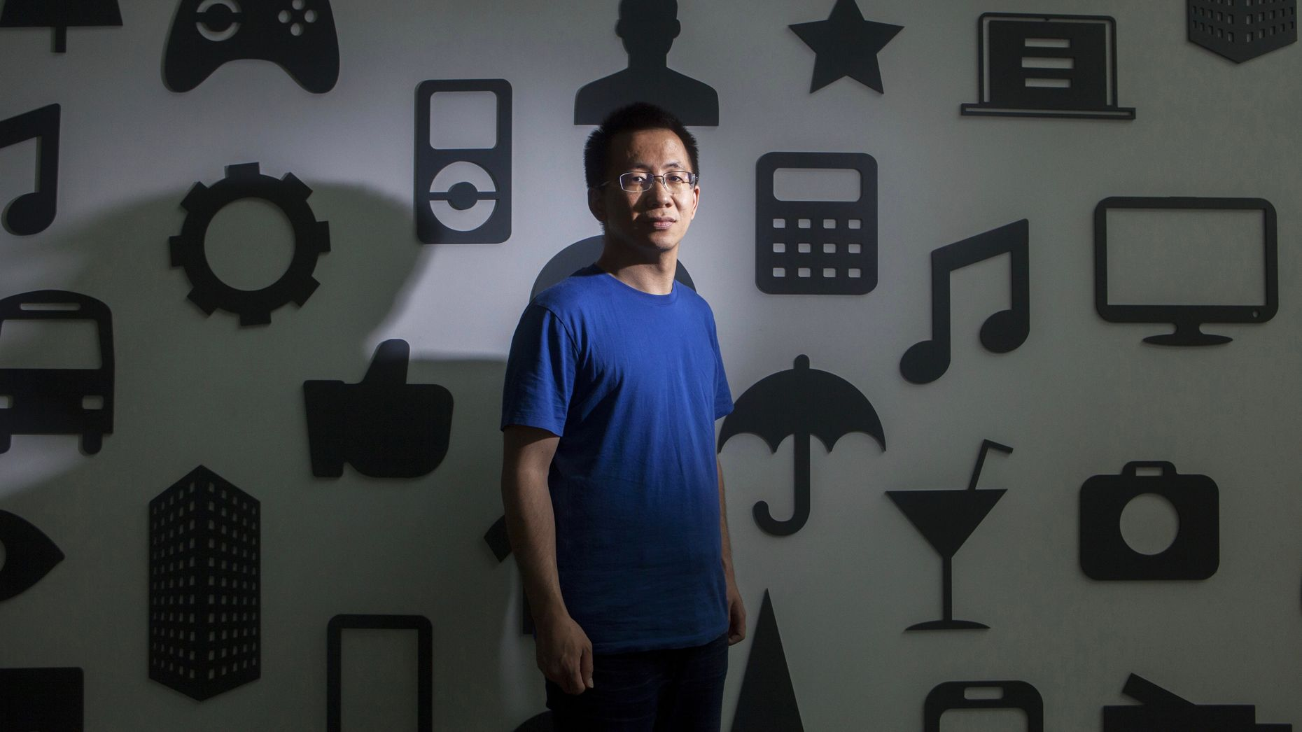 Byedance founder Zhang Yiming. Photo by Bloomberg