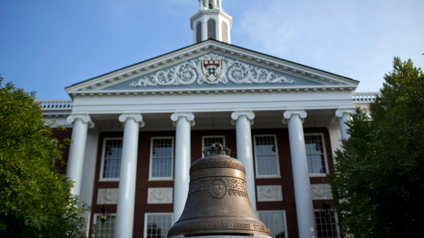 Harvard, Stanford, MIT Endowments Invest in Crypto Funds