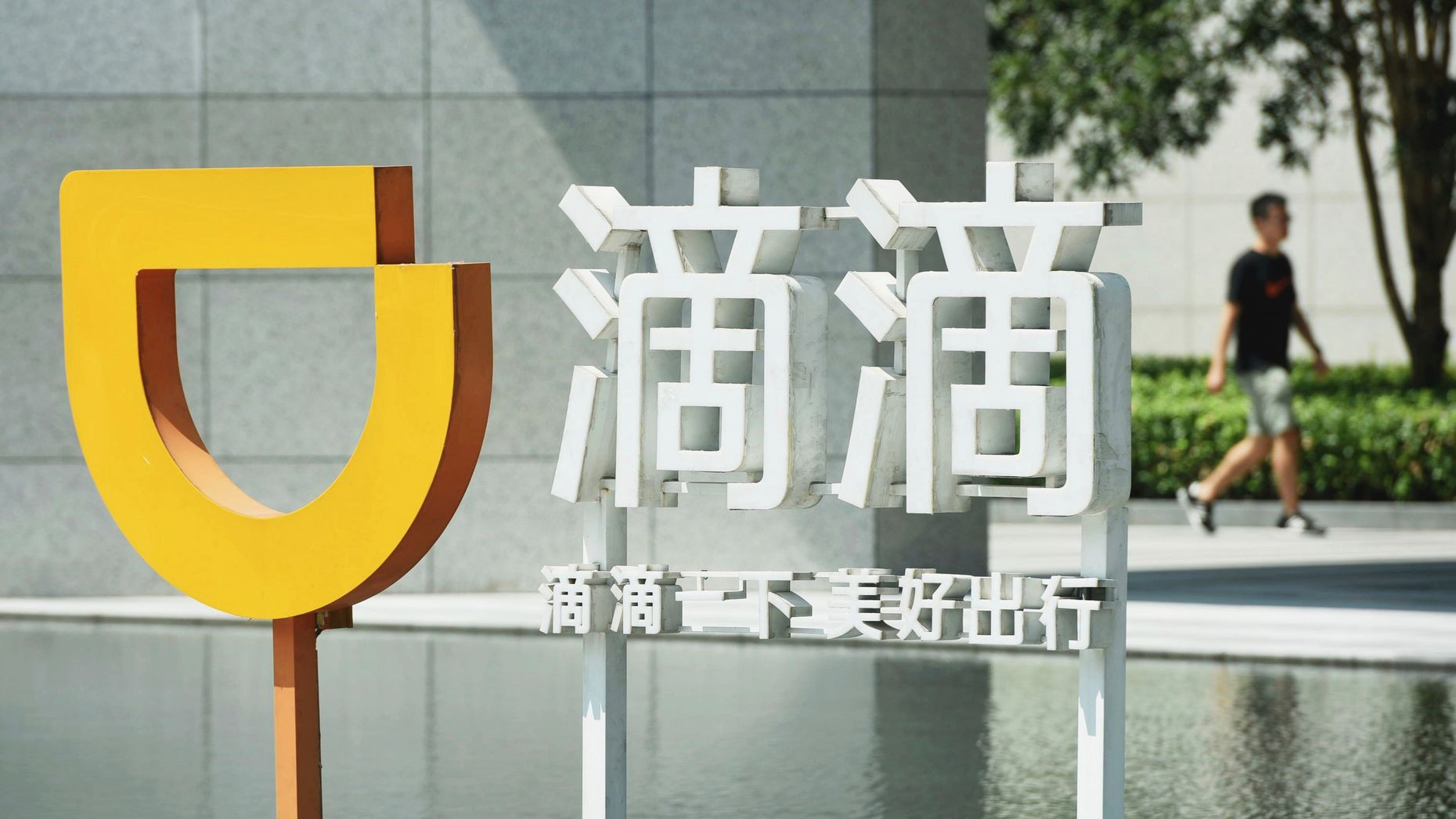 Didi'x logo outside an office building in Hangzhou city in China. Photo by AP