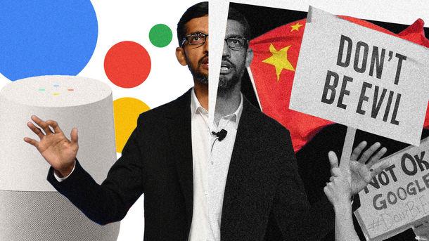Google CEO Sundar Pichai's Year Under Fire