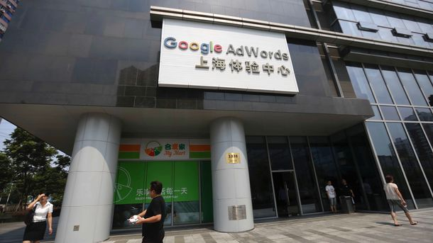 How the Chinese Government Is Helping Google Sell Ads in China
