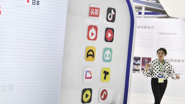 ByteDance in Talks to Raise $1.45 Billion for Startup Shopping Spree