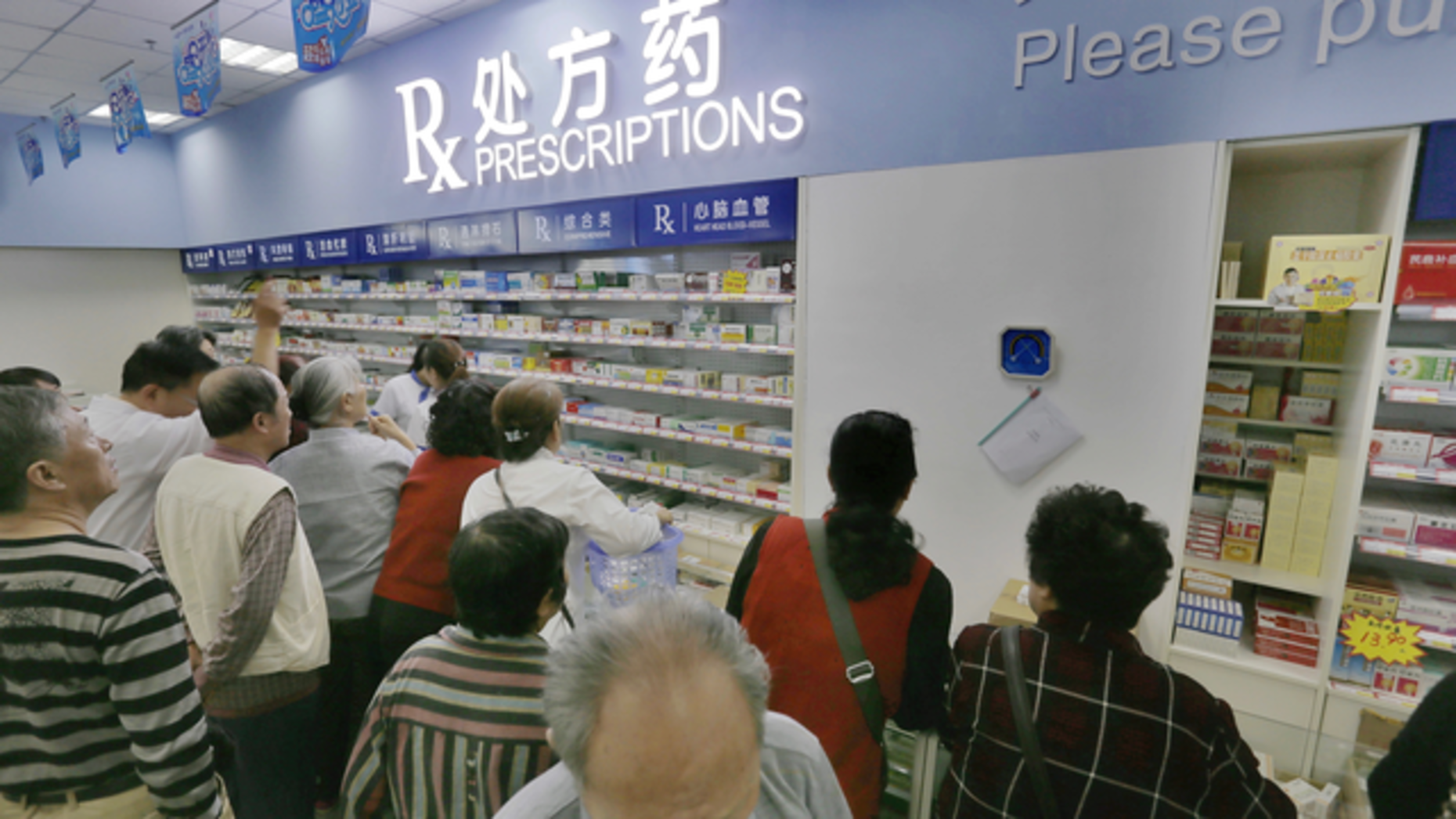 Customers picking up prescriptions at a pharmacy in Yichang, central China's Hubei province, in 2014. Photo by AP
