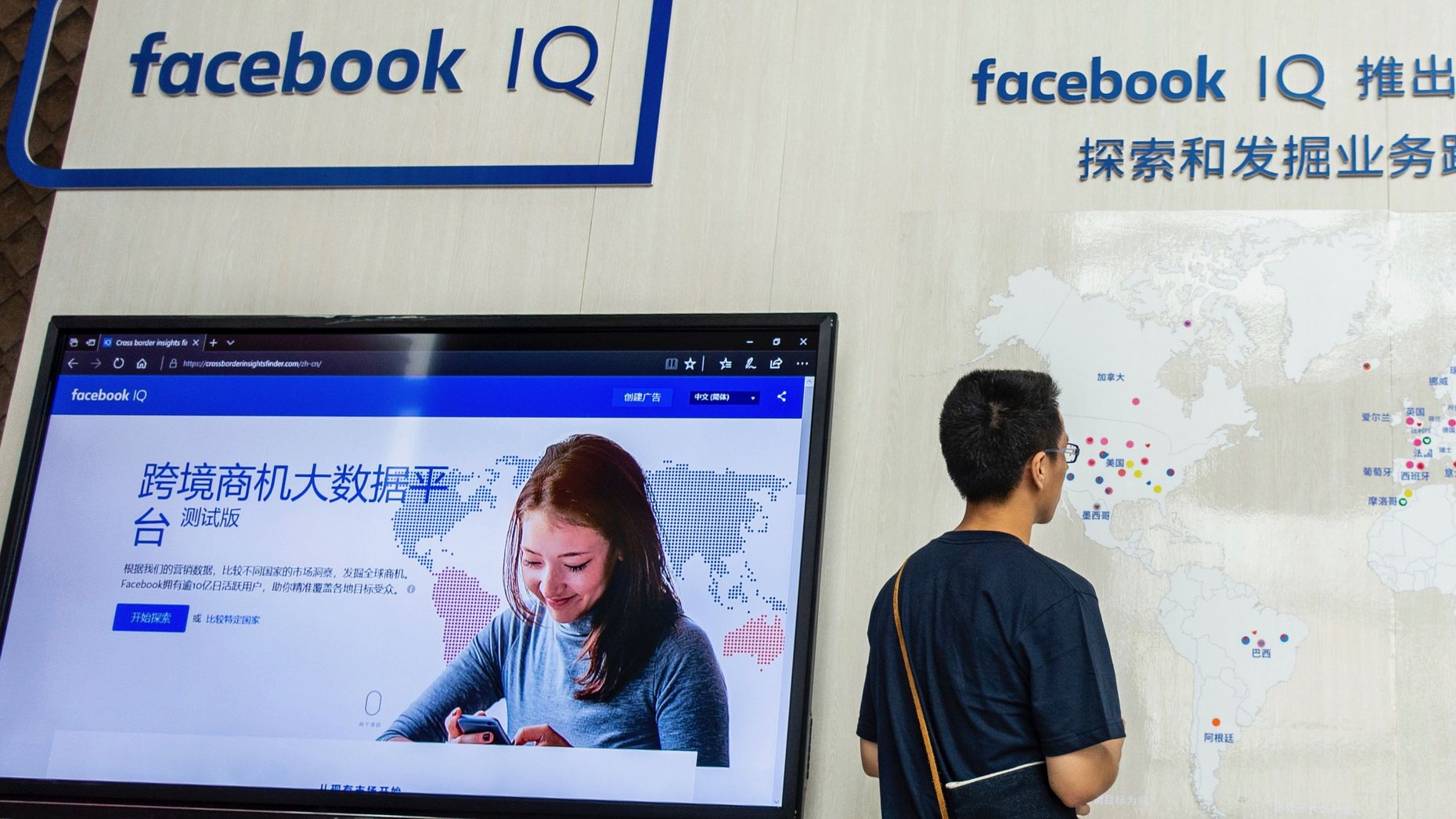 A visitor to a Facebook stand at an exhibition in Shanghai last November. Photo by AP