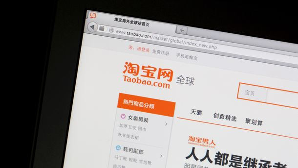 Alibaba's Ad Shift Shows Path for Amazon