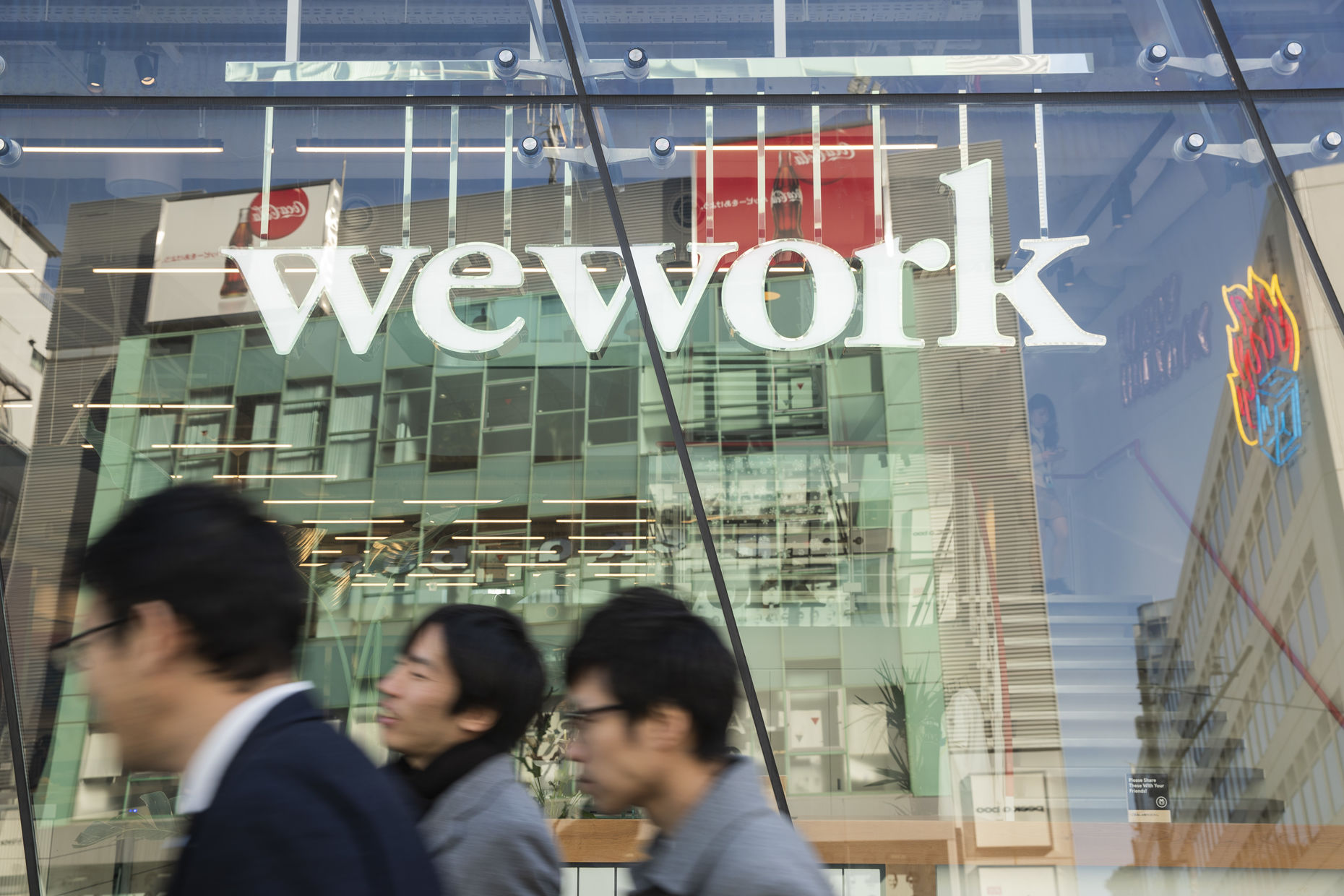 A WeWork co-working office building in Tokyo. Photo by Bloomberg.