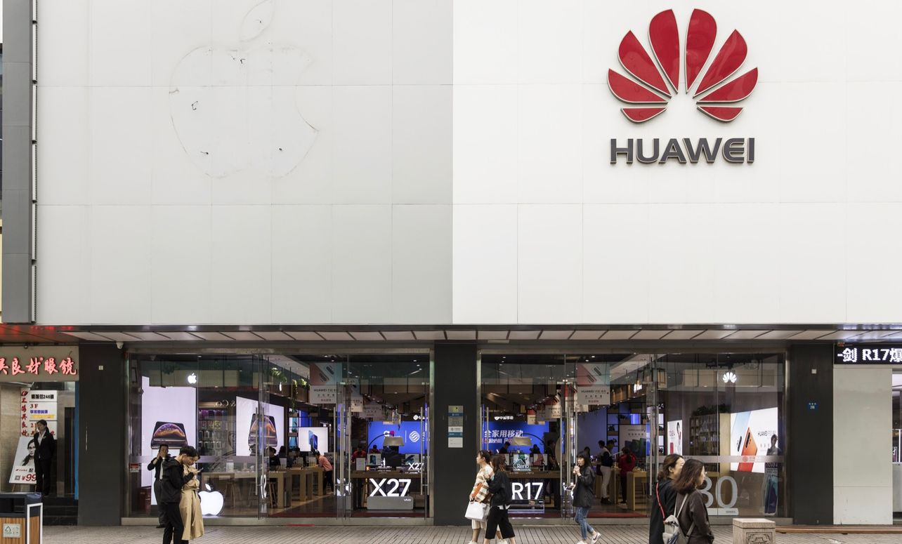 Huawei Targets Database Market in Challenge to Oracle