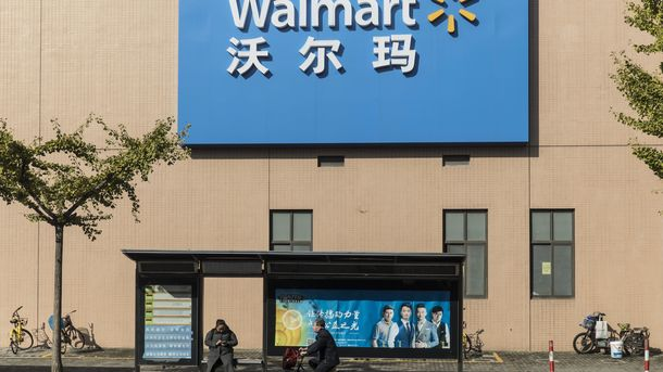 Walmart Taps China's Startups for Innovation