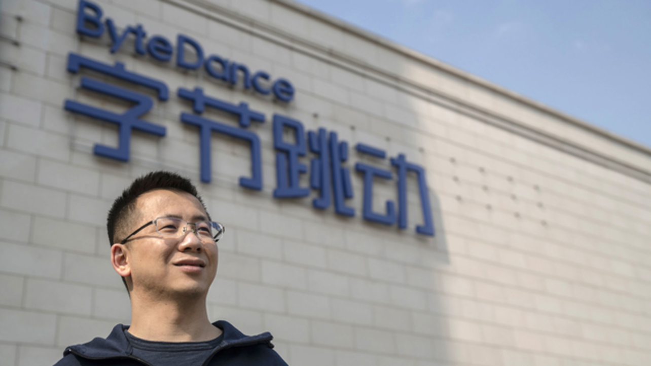 How ByteDance Founder Is Building a Global Tech Giant From China