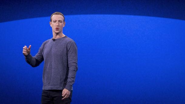 FTC Deal with Facebook Sparks Skepticism