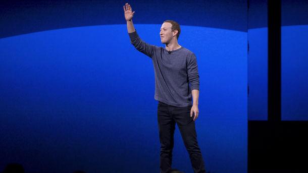 Internal Facebook Memo Reveals Guidelines for Showcasing News