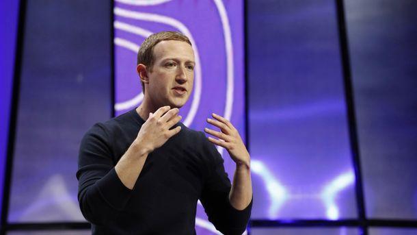 Facebook Plans $1,000 Bonuses to Help Employees During Coronavirus Crisis