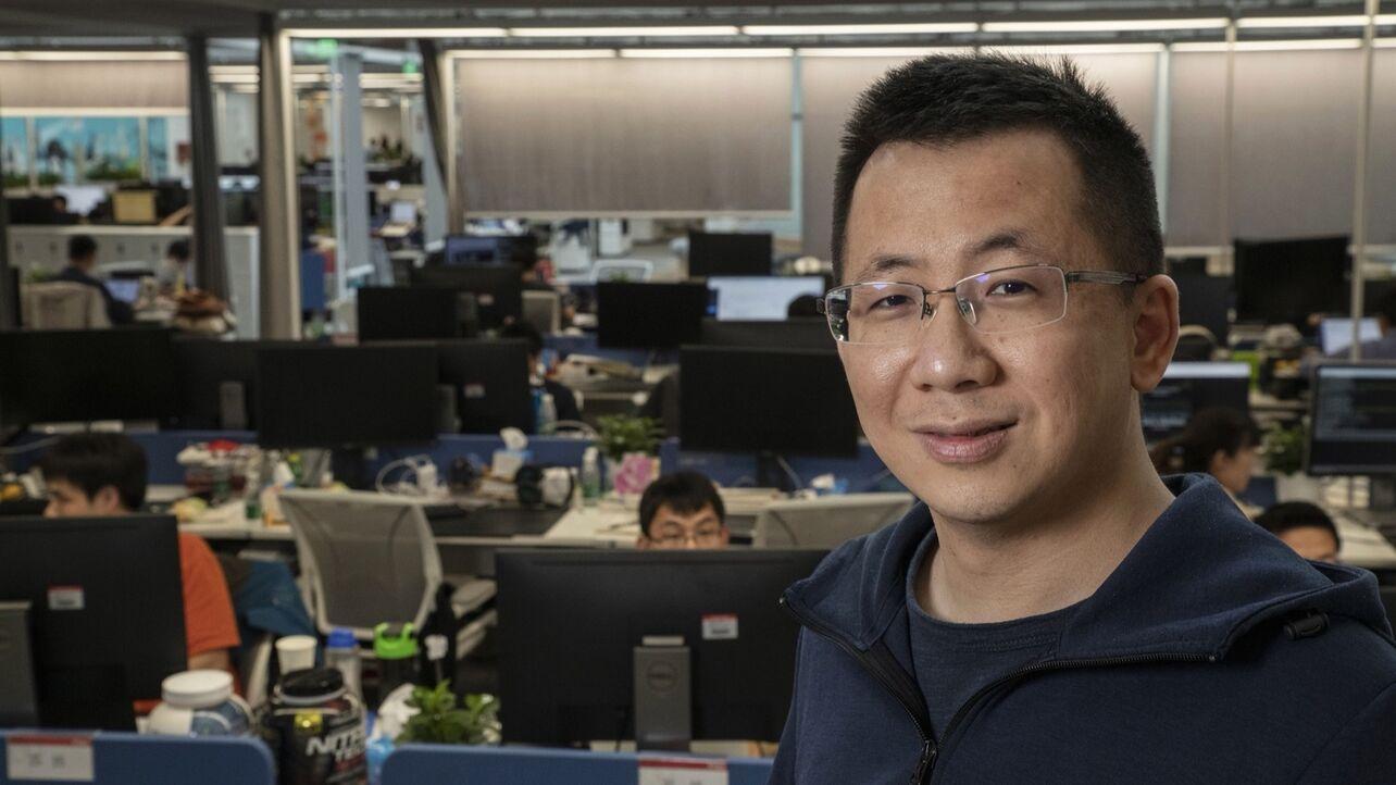TikTok Valued at Around $60 Billion, As Deal Structure Emerges