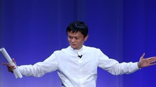 The Red-Hot Race for the Next Alibaba